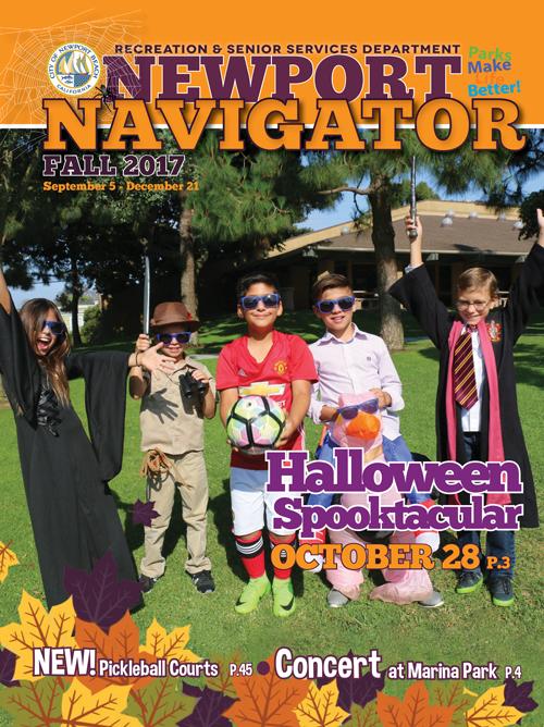 Fall Navigator 2017 Cover