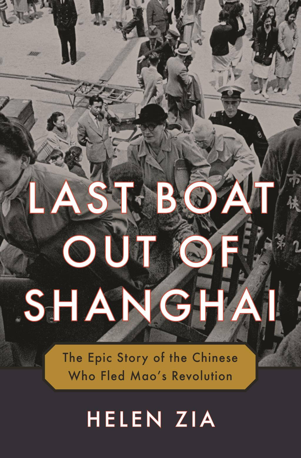 LAST BOAT OUT OF SHANGHAI cover